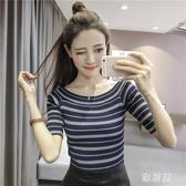 針織短袖女套頭冰絲針織衫薄款修身夏季一字領上衣短款條紋t恤潮 EY11181『雅居屋』