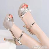 韓版一字扣涼鞋女新款夏季性感魚嘴高跟鞋防水臺潮百搭鞋細跟  英賽爾3c