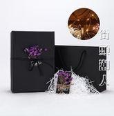 七夕生日禮盒禮物盒子大號包裝盒禮品盒ins風精美韓版