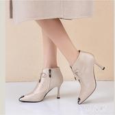 大尺碼短靴 女秋冬新款金屬尖頭加絨短筒瘦瘦靴百搭蝴蝶結細跟短靴 EY9335『男人範』