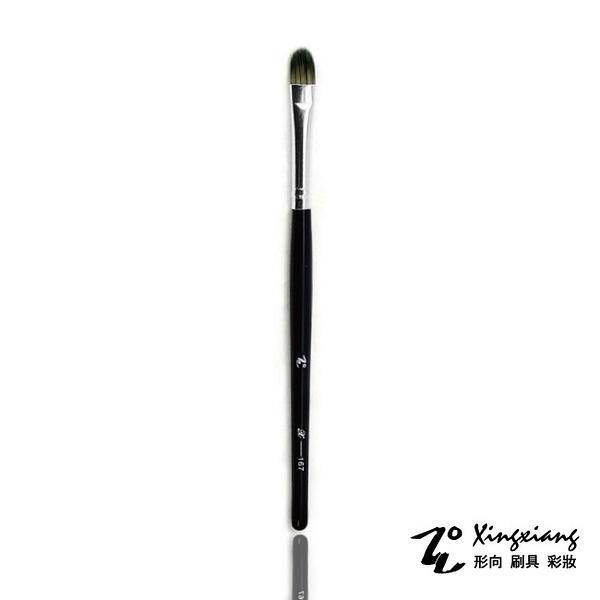 Xingxiang形向 遮瑕刷 眼影刷(中) YP-0167