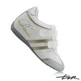 【韓國T2R】摩登隱形氣墊增高鞋 7cm 白 (5600-0057)
