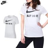 Nike JDI Tee 女 白 運動上衣 短袖 運動 Futura 棉T 慢跑 短T 健身 T-Shirt 889404100