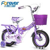 兒童腳踏車 永久兒童自行車女孩公主款2-3-4-6-7-8-9-10歲童車寶寶腳踏車20寸 igo薇薇家飾