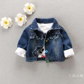 2018春裝新款0-1-2-3歲韓版女童牛仔外套秋冬嬰兒牛仔衣寶寶上衣