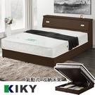 【床組】收納型掀床組│雙人加大6尺-【麗莎】超值房間2件組(床頭箱+掀床底)~台灣品牌-KIKY