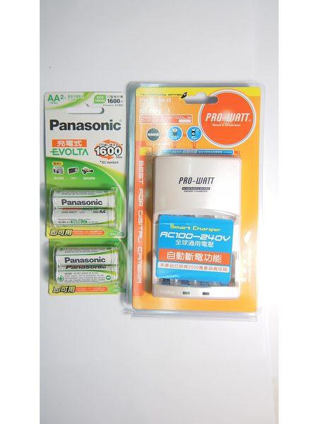 全館免運費【電池天地】 PRO-WATT PW1236兩迴路充電器+國際牌 EVOLTA 低自放充電池3號2050mah /4顆