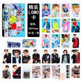現貨盒裝✨ WANNA ONE 集體 LOMO小卡 照片寫真 圖片小卡組E717-B 【玩之內】賴冠霖 姜丹尼爾