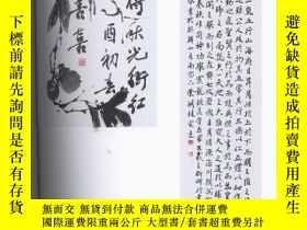 二手書博民逛書店罕見2005韓中日大韓民國東洋書藝大展(第4回)Y1059 韓國