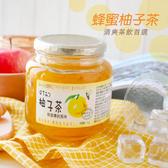 韓國 黃金蜂蜜柚子茶 1kg 蜂蜜柚子茶 柚子茶 蜂蜜 果肉 茶飲 沖泡飲品