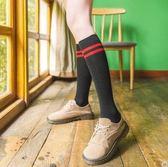 條紋長筒襪不過膝長襪子小腿襪及膝襪高筒襪【不二雜貨】