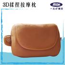【西瓜籽】ITAI 尊爵按摩枕-3D揉捏...