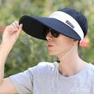 防紫外線遮陽帽男士防曬釣魚帽大檐空頂戶外草帽鴨舌帽遮臉太陽帽 QQ25158『東京衣社』