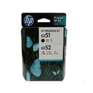 【原廠公司貨】HP GT51/52 黑/彩列印頭更換套件 GT5810 / GT5820 / IT315 / IT415 / IT419 / 310 / 515 / 615
