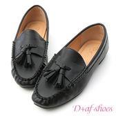 D+AF 休閒步伐.小流蘇超軟平底樂福鞋*黑
