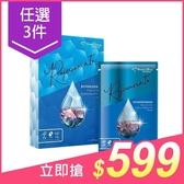 【任3件$599】我的美麗日記 雪珍珠超能修護面膜(5片入)【小三美日】