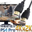(3折) HDMI to HDMI 4K...