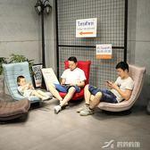 懶人沙發月亮椅可折疊成人躺椅午睡椅臥室客廳單人小沙發可調節 igo 樂芙美鞋