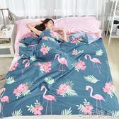 睡袋 隔臟睡袋成人室內賓館雙人被套便攜式旅游防臟床單人純棉igo 唯伊時尚