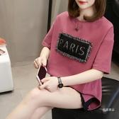 女士T恤 ins超火短袖t恤女上衣服2020年夏季新款寬鬆正韓顯瘦遮肚小衫【免運】