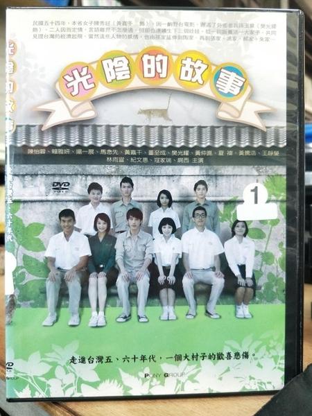 挖寶二手片-TSD-109-正版DVD-台劇【光陰的故事 全107集14碟】-黃嘉千 樊光耀(直購價)