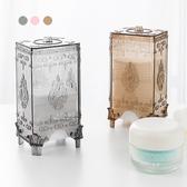 歐風透明化粧棉收納盒 化妝品收納盒 整理盒 化妝棉盒 盒子