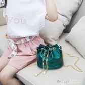 可愛女孩迷你鍊條水桶包韓版兒童小包女童斜背包公主時尚美爆潮包 溫暖享家