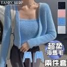 EASON SHOP(GW9839)韓版短版兩件套毛絨絨無袖細肩帶吊帶針織背心開衫V領長袖毛衣針織外套罩衫女