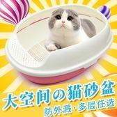貓砂盆三層雙層貓廁所鬆木膨潤土小號中號特大號半封閉貓沙盆用品【無趣工社】