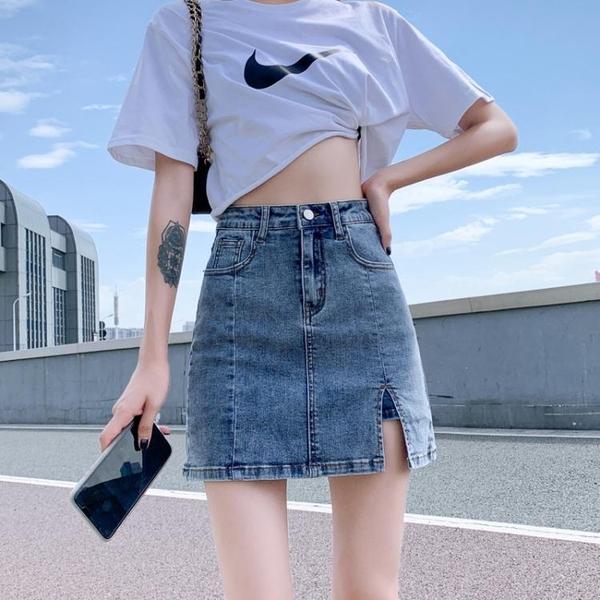 2020夏季彈力牛仔裙半身裙女高腰防走光a字短裙褲裙開叉包臀裙子 夢幻小鎮「快速出貨」