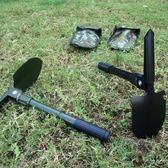 戶外 折疊工兵鏟 鐵鍬多功能小號鍬釣魚鏟子車載多用途兵工鏟1把igo「摩登大道」