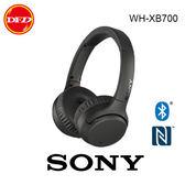 2019 新品 SONY EXTRA BASS™ WH-XB700 Bluetooth 無線耳罩式耳機 藍色/黑色 公司貨 原廠保固