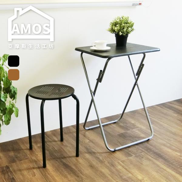 摺疊桌 電腦桌【DAA035】午後小品摺疊咖啡桌