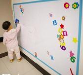 磁性軟白板紙辦公家用黑板牆兒童涂鴉畫板可擦寫掛式白板牆貼   IGO