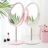 化妝鏡 臺式宿舍化妝鏡子桌面便攜小圓鏡網紅美妝帶燈雙面梳妝公主鏡【快速出貨八五鉅惠】