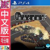 PS4 超級像素賽車(中文版)