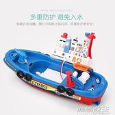 兒童電動聲光船沐浴戲水玩具潛水艇快艇小船輪船玩具船洗澡小玩具YYP  時尚教主