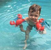 寶寶火烈鳥螃蟹兒童游泳手臂圈寶寶輔助游泳圈可愛充 【四月特惠】  LX