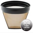 咖啡機濾網 適用SCM-1007S SCM-1009S 荷蘭公主249401 飛利浦 HD7762 零件 咖啡壺歡迎詢問