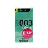 日本 okamoto 岡本 003衛生套(蘆薈精華)6入【小三美日】保險套