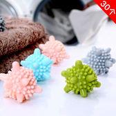 【618好康又一發】洗衣球去污防纏繞 韓國家務洗護清潔球