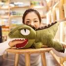 恐龍暖手抱枕公仔毛絨玩具睡覺抱枕可愛超萌大玩偶  【端午節特惠】
