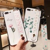 iPhone 8 Plus 全包手機套 小樹苗手機殼 腕帶支架保護殼 帶長短掛繩 防摔保護套 矽膠軟殼 花朵殼 i8