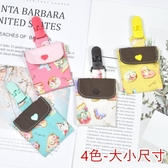 日本布料 平安符袋 小紅包袋 護身符袋 幸運御守袋 福袋 香火袋 果漾妮妮【M3026】
