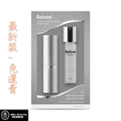 Relove-G7護理弱酸私密處護理噴霧*總公司授權經銷商
