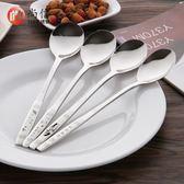 316不銹鋼勺子家用湯匙吃飯勺子調羹長柄湯勺成人鐵勺子圓勺子 熊貓本