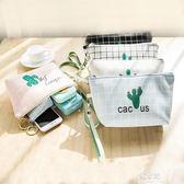 綠色仙人掌pu創意卡通化妝包大容量隨身防水旅行便攜收納包洗漱包    易家樂