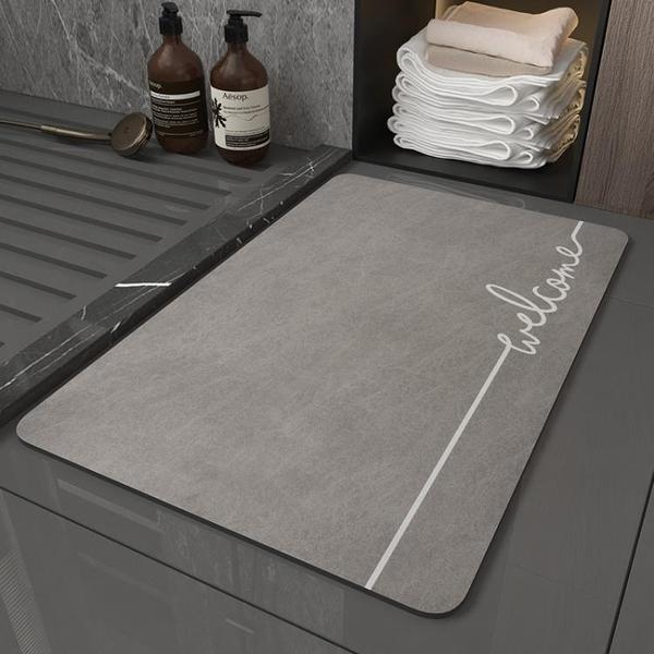吸水墊子腳墊廁所衛生間門口防滑家用速干進門地毯洗手間浴室地墊 璐璐生活館