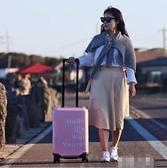 BOTTA DESIGN旅行箱保護套彈力箱套出國箱子托運防護套 文藝系列 向日葵