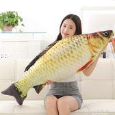仿真鯉魚抱枕公仔毛絨玩具枕頭可愛懶人娃娃玩偶萌睡覺抱女孩CY『小淇嚴選』